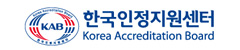 Korea Accreditation Board