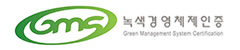 Green Management System Certification