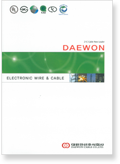 UL certified device cable